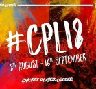 CARIBBEAN PREMIER LEAGUE 2018 [PREVIEW]